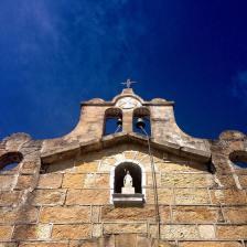 Iglesia de Peña Blanca.